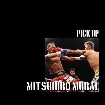 NKBミドル級タイトルマッチ